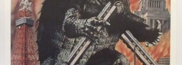 gamera the giant monster poster