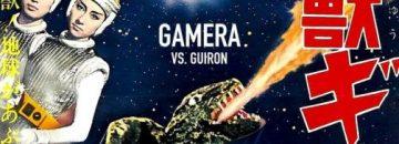 gamera vs guiron poster